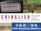 Chinglish: Found in Translation Cover Image