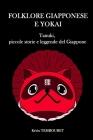 Folklore giapponese e Yokai: Tanuki, piccole storie e leggende del Giappone Cover Image