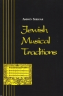 Jewish Musical Traditions (Revised) Cover Image