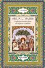 Sri Japji Sahib Cover Image