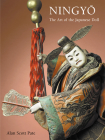 Ningyo: The Art of the Japanese Doll Cover Image
