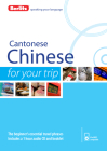 Berlitz Language: Cantonese Chinese for Your Trip (Berlitz for Your Trip) Cover Image