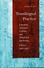Translingual Practice: Literature, National Culture, and Translated Modernitya China, 1900-1937 Cover Image