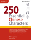 250 Essential Chinese Characters Volume 1: Revised Edition (Hsk Level 1) Cover Image