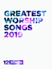 Greatest Worship Songs 2019 Songbook Cover Image