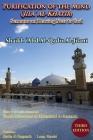 Purification of the Mind (Jila' Al-Khatir) - Third Edition: Sermons on Drawing Near to God Cover Image