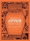Treasury of Japanese Designs and Motifs for Artists and Craftsmen (Dover Pictorial Archives) Cover Image