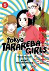 Tokyo Tarareba Girls 5 Cover Image