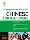 Chinese for Beginners: Mastering Conversational Chinese (Audio CD Included) [With MP3] Cover Image
