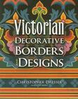 Victorian Decorative Borders and Designs (Dover Pictorial Archives) Cover Image