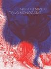 Tono Monogatari Cover Image