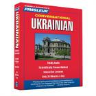 Pimsleur Ukrainian Conversational Course - Level 1 Lessons 1-16 CD: Learn to Speak and Understand Ukrainian with Pimsleur Language Programs Cover Image