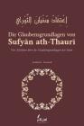 Die Glaubensgrundlagen von Sufyan ath-Thauri: Vier Schriften über die Glaubensgrundlagen des Islam Cover Image