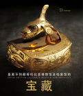 Treasures of the Royal British Columbia Museum and Archives (Mandarin edition) Cover Image