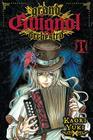 Grand Guignol Orchestra, Vol. 1, 1 Cover Image