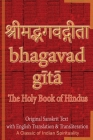 Bhagavad Gita, The Holy Book of Hindus: Original Sanskrit Text with English Translation & Transliteration [ A Classic of Indian Spirituality ] Cover Image