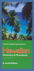 Hawaiian Dictionary & Phrasebook: Hawaiian-English/English-Hawaiian Cover Image