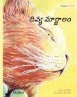 దివ్య మార్జాలం: Telugu Edition of The Healer Cat Cover Image