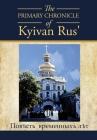 The PRIMARY CHRONICLE of Kyivan Rus': ПовЂсть временных Cover Image