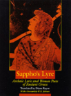 Sappho's Lyre Cover Image
