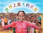 The Biggest Family in the World 世界最大家庭: The Charles Mulli Miracle Cover Image