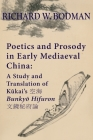 Poetics and Prosody in Early Mediaeval China: A Study and Translation of Kūkai's 空海 Bunkyō Hifuron 文鏡秘& (Quirin Pinyin Updated Editions (Qpue)) Cover Image