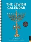 The Jewish Calendar 16-Month 2020-2021 Engagement Calendar: Jewish Year 5781 Cover Image