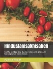 Hindustanisakhisaheli: Healthy and Easy step-by-step recipes with photos.20 best vegetarian Indian recipes Cover Image