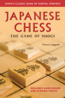 Japanese Chess: The Game of Shogi Cover Image