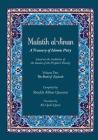 Mafatih al-Jinan: A Treasury of Islamic Piety (Translation & Transliteration): Volume Two: The Book of Ziyarah (Volume 2) Cover Image
