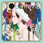 Color Me: Yusuke Nakamura Coloring Book Cover Image