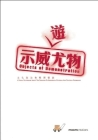 Objects of Demonstration - A Visual Dictionary of Indigenous Cultural and Political Expression Cover Image