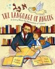 The Language of Angels: The Reinvention of Hebrew Cover Image