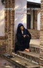 Modern Arabic Short Stories: A Bilingual Reader Cover Image