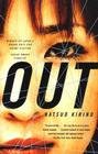 Out: A Thriller (Vintage International) Cover Image