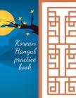 Korean Hangul practice book Cover Image