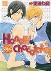 Honey/Chocolate (Yaoi Manga) Cover Image