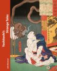 Yoshitoshi's Strange Tales Cover Image
