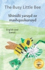 The Busy Little Bee: How Bees Make Coffee Possible in Somali And English Cover Image