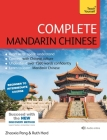 Complete Mandarin Chinese (Learn Mandarin Chinese) Cover Image