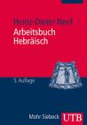 Arbeitsbuch Hebraisch Cover Image
