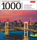 Tokyo Skyline Jigsaw Puzzle - 1,000 Pieces: The Rainbow Bridge and Tokyo Tower (Finished Size 24 in X 18 In) Cover Image