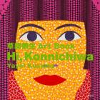 Hi, Konnichiwa: Yayoi Kusama Art Book Cover Image
