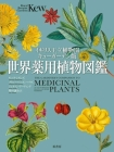 The Gardener's Companion to Medicinal Plants: An A-Z of Healing Plants and Home Remedies Cover Image