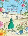 The Stranger's Farewell: English-Urdu Bilingual Edition (Hoopoe Teaching-Stories) Cover Image