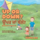 Up or Down? ਉੱਪਰ ਜਾਂ ਥੱਲੇ? (Upar ja Thulay?): A book of opposites in English and Pun Cover Image