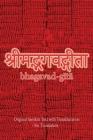 Bhagavad Gita (Sanskrit): Original Sanskrit Text with Transliteration - No Translation - Cover Image