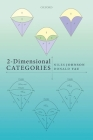 2-Dimensional Categories Cover Image