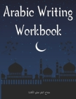 Arabic Writing Workbook: Arabic Letter Tracing Alphabet Workbook Practice For Adult: Arabic alphabet for kids Cover Image