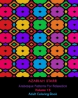 Arabesque Patterns For Relaxation Volume 13: Adult Coloring Book Cover Image